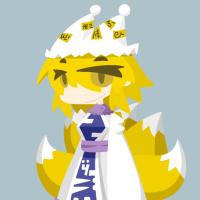 PrincessSpike